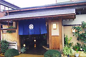 割烹 魚清(うおせい) 三条市の割烹料亭