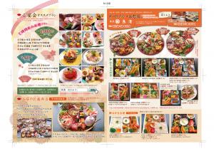 魚清201507_b4_中面